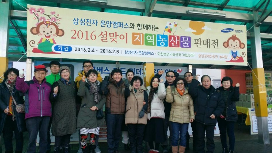 Ryu (Back row, 3rd from left) and his family selling honey at the Samsung factory in Asan, South Korea. (Photo courtesy of Daniel Ryu)