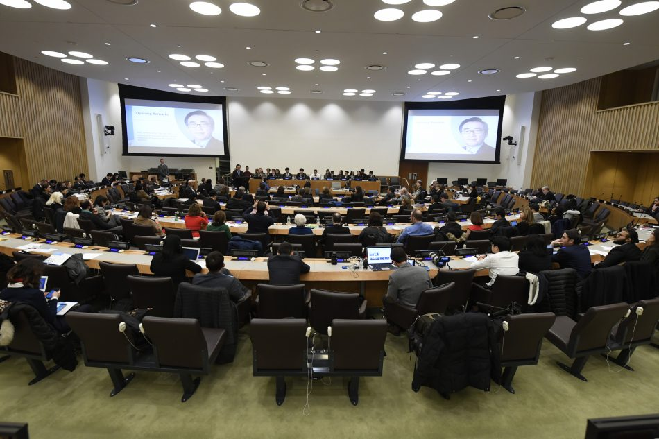 Students and teachers from five countries gather at the UN Headquarters in New York City on Monday, February 5, 2018 as they present solutions for sustainable development issues around the globe as part of the Samsung IVECA Global Classroom STEAM Challenge.