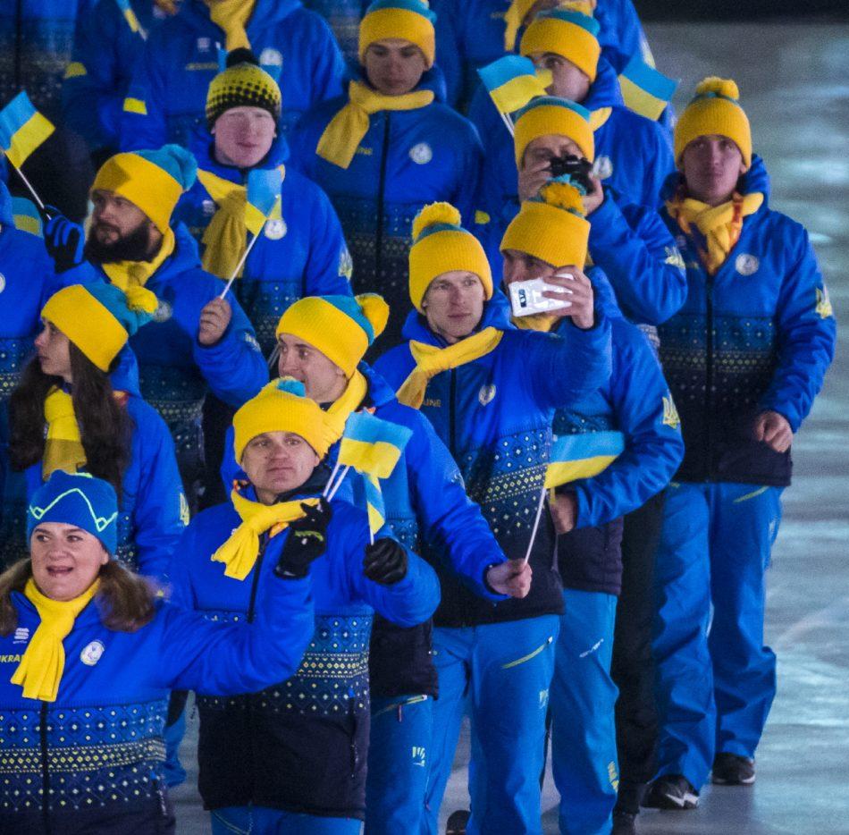 Ukrainian Paralympians at PyeongChang 2018 Paralympic Winter Games