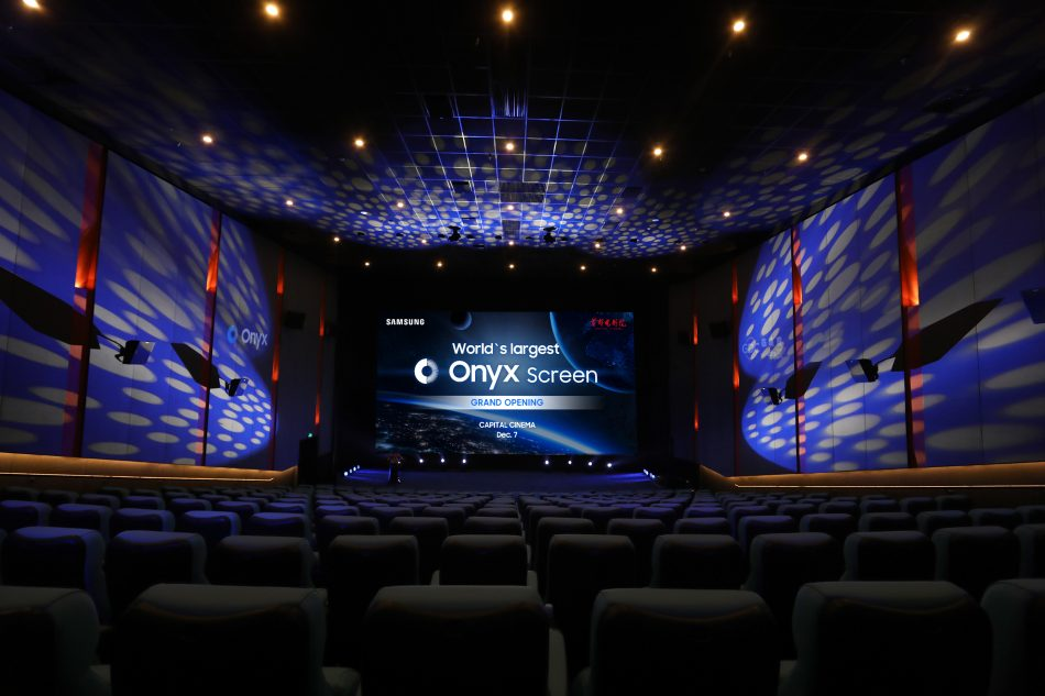 Samsung Onyx Capital Theater Beijing 1