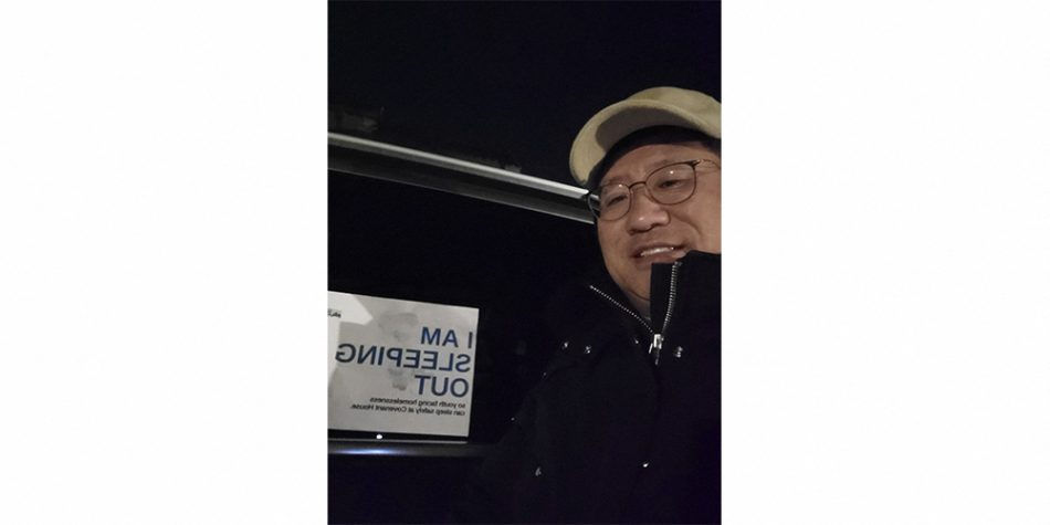 Jason Chung-2020 CH Sleepout