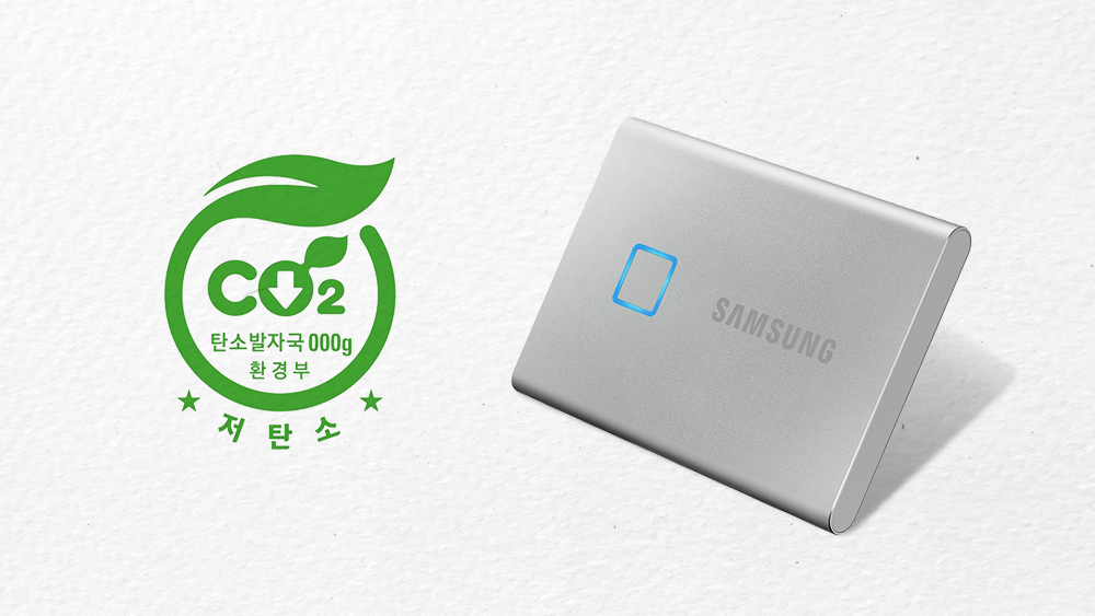 Samsumg Portable SSD T7 Touch
